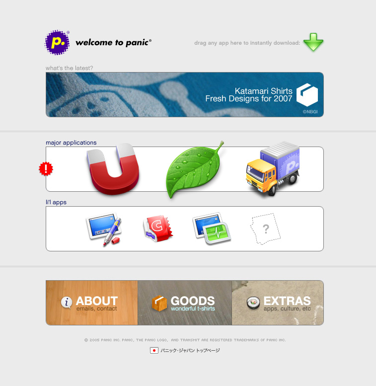 Comp of Coda icon on Panic website
